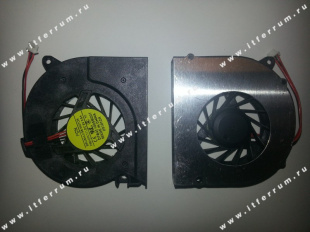 fan HP 540, 541, 6510, 6515, 6520, 6530, 6710, NX6330